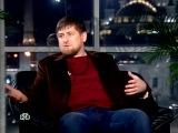 Рамзан Кадыров в телепередаче